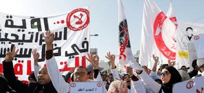 Maroc: la police intervient lors d'une manifestation d'enseignants, des blessés  dans - DROITS a