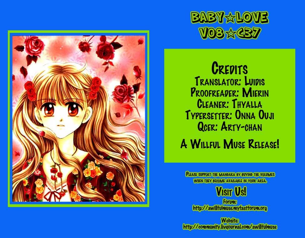 My Lila Baby Love Vol 8 By Shiina Ayumi