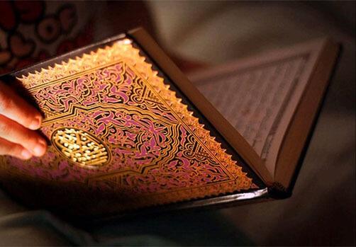 حل درس الإمام المسلم رحمه الله تربية اسلامية الصف التاسع