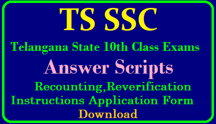 Download Application form for Recounting and Reverification of SSC Answer scripts - Telangana /telangana-ssc-10th-class-reverification-recounting-of-ssc-answer-papers-download-application-form-guidelines-bse.telangana.gov.in/2019/05/telangana-ssc-10th-class-reverification-recounting-of-ssc-answer-papers-download-application-form-guidelines-bse.telangana.gov.in.html