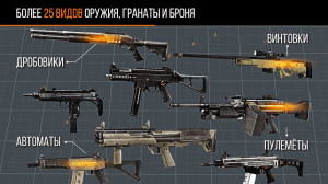 Modern Strike Online MOD APK+DATA-3