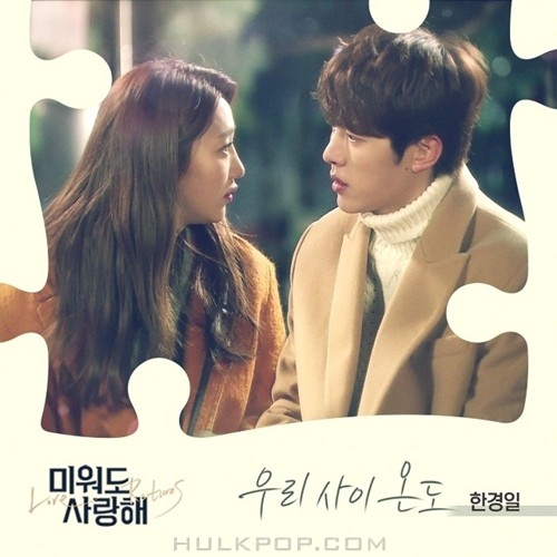 HAN KYUNG IL – Love Returns OST Part.16