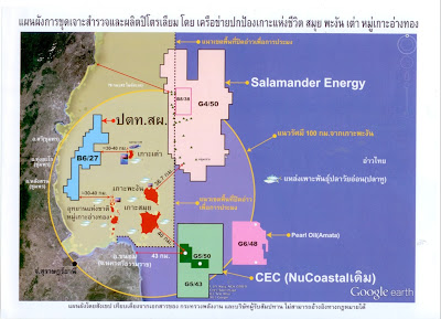 Oil fields around Koh Samui, march April 2103