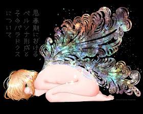 Shishunki ni Okeru Persona Keisei to Sono Paradox ni Tsuite de Shizuki Fujisawa *One-Shot*