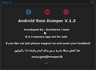 http://www.gsmfirmware.tk/2017/07/android-rom-dumper-tool.html