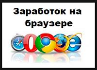http://thegoodrusman.blogspot.ru/p/blog-page_55.html