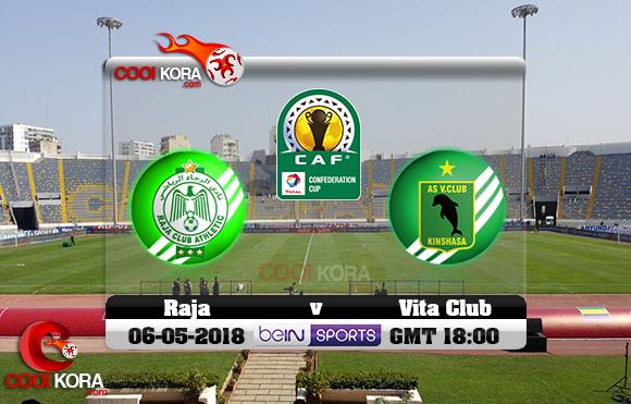 مشاهدة مباراة الرجاء وفيتا كلوب اليوم 6-5-2018 كأس الإتحاد الأفريقي
