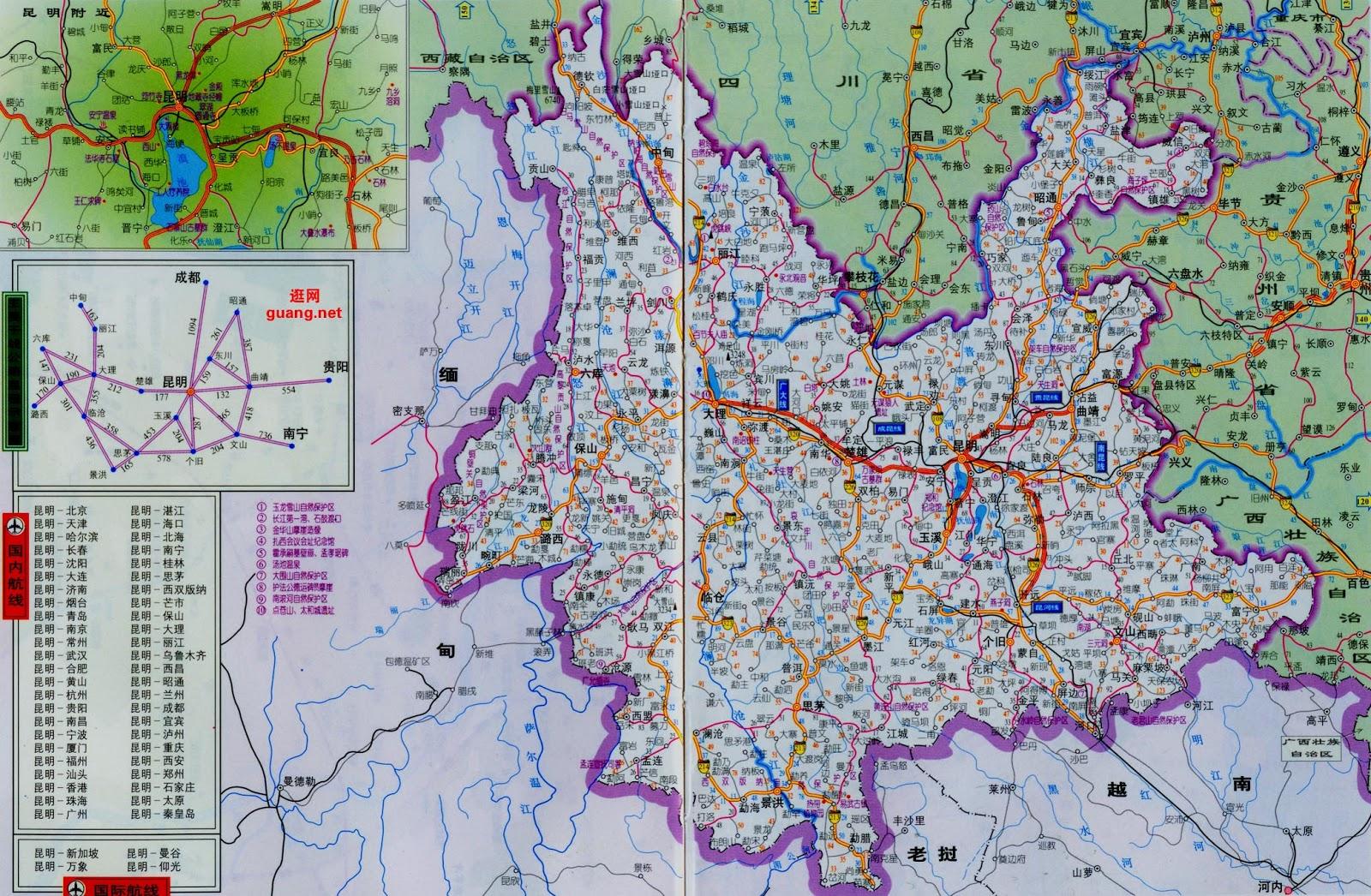 Yunnan Província da China