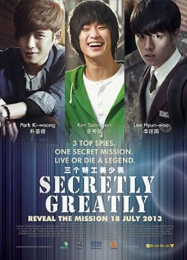 download secretly greatly 2013 bluray subtitle indonesia