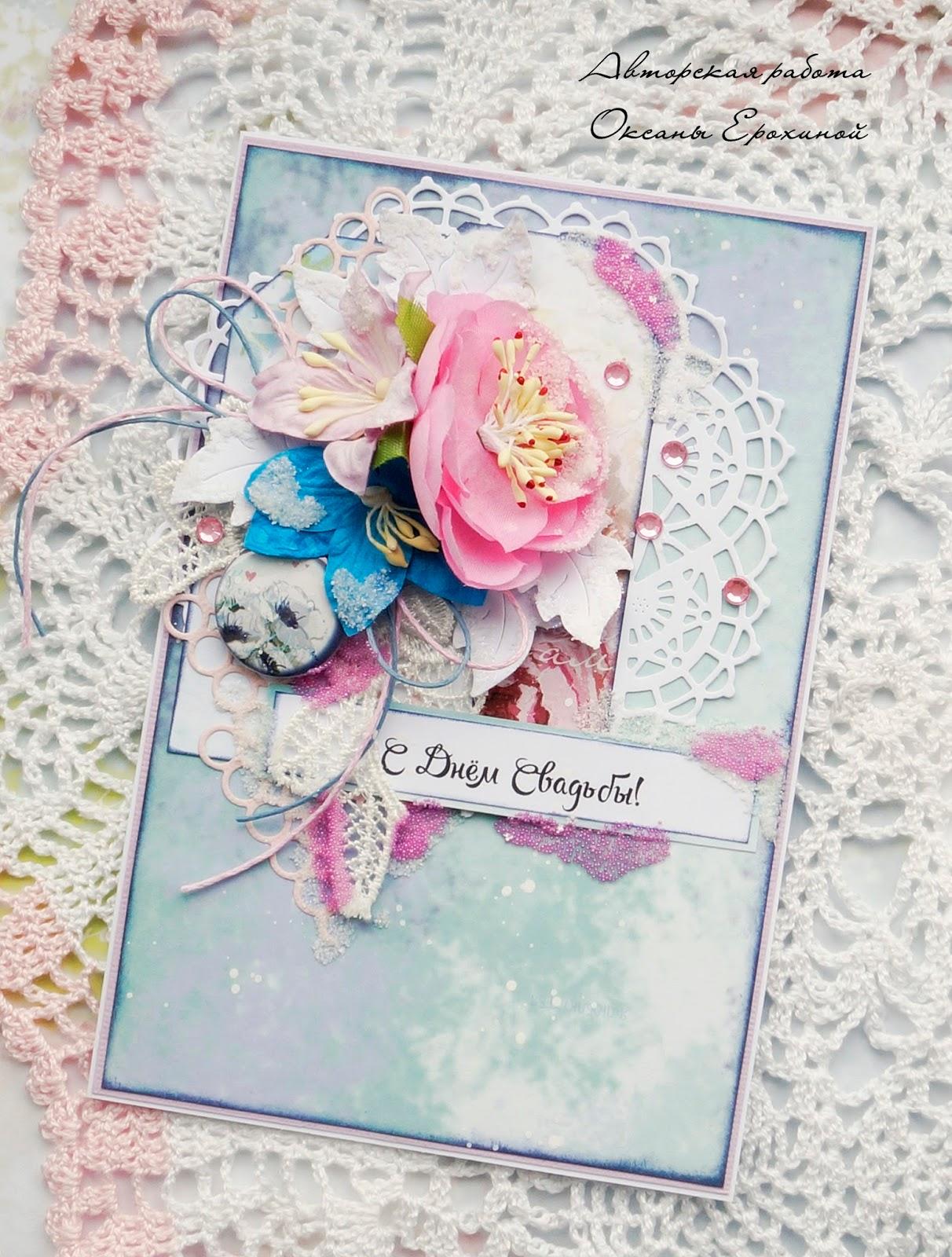 Скетч свадебная открытка, креатор