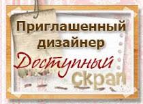 """Итоги """"музыкального"""" задания."""
