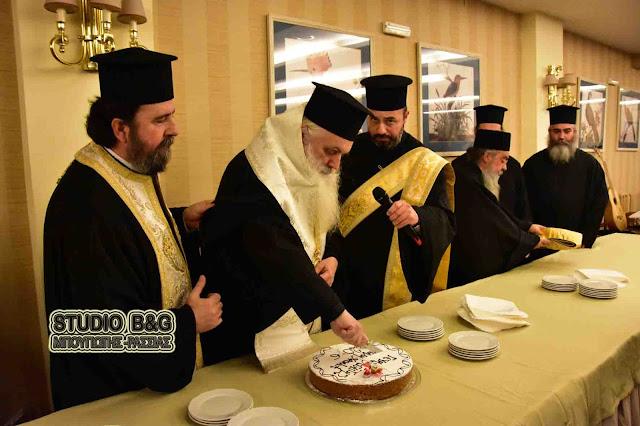 Το Φιλόπτωχο Ταμείο - Συσσιτίου, του Ιερού Ναού Ευαγγελίστριας Ναυπλίου κόβει την Πρωτοχρονιάτικη πίτα