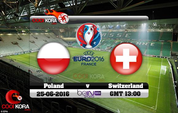 مشاهدة مباراة بولندا وسويسرا اليوم 25-6-2016 بي أن ماكس يورو 2016