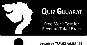 Download Our New Quiz App