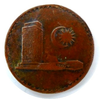 Copper Planchet
