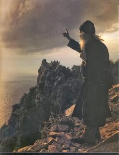 Αποτέλεσμα εικόνας για αιωνια ζωη εΥΣΤΡΑΤΙΟΣ ΓΚΟΛΟΒΑΝΣΚΙ