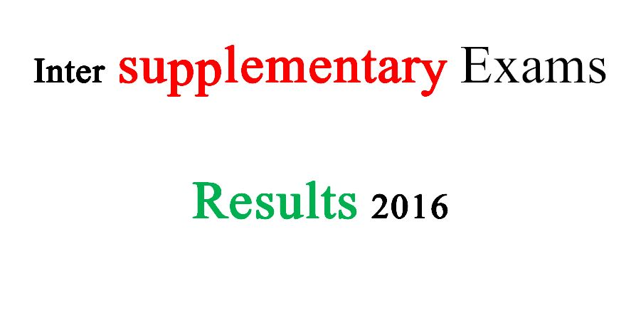 Inter supplementary Exams Results 2016