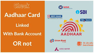 Check your bank account is linked with Aadhaar or not