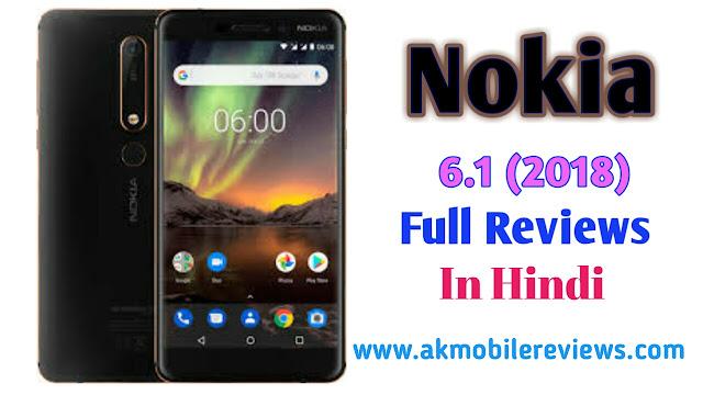 Nokia 6.1 (2018) Full Reviews In Hindi