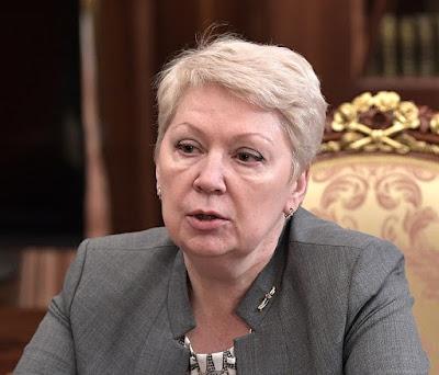Olga Vasilyeva.