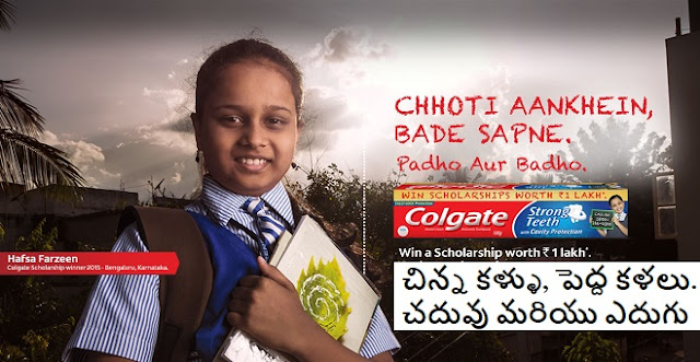 Colgate Scholarship Offer,wins Scholarships,worth 1 Lakh