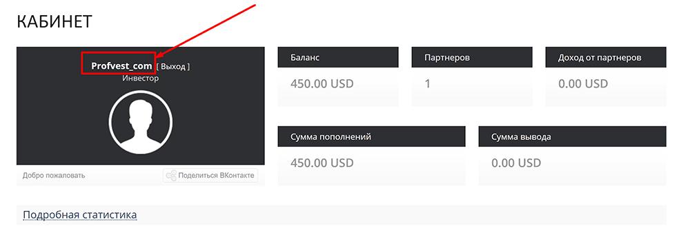 Инструкция по заказу бонуса 3