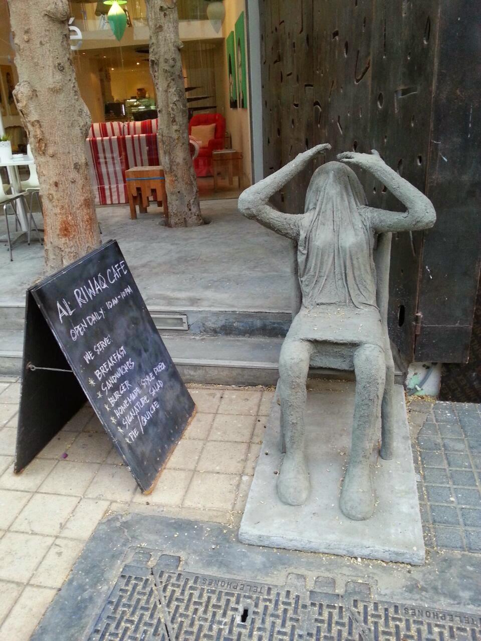 Al Riwaq Art Space Bahrain sculpture Pop Culture Middle East blog