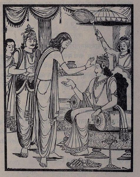 Yudhisthira Dog Name
