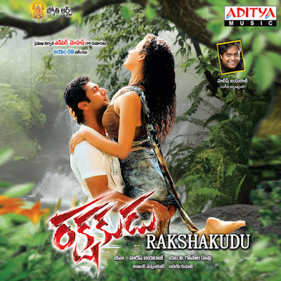 love in shopping mall telugu movie mp3 songs free