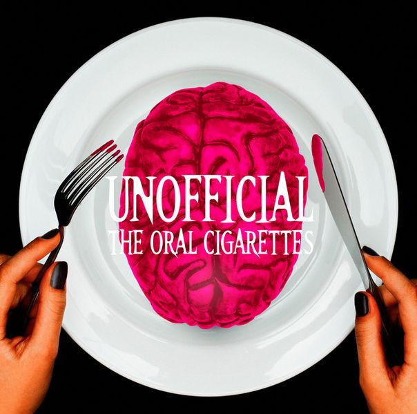 Download Lagu The Oral Cigarettes Terbaru