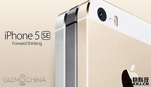 spesifikasi iphone 5se, harga iphone 5se, kelebihan dan kekurangan iphone 5se, smartphone terbaru 2016
