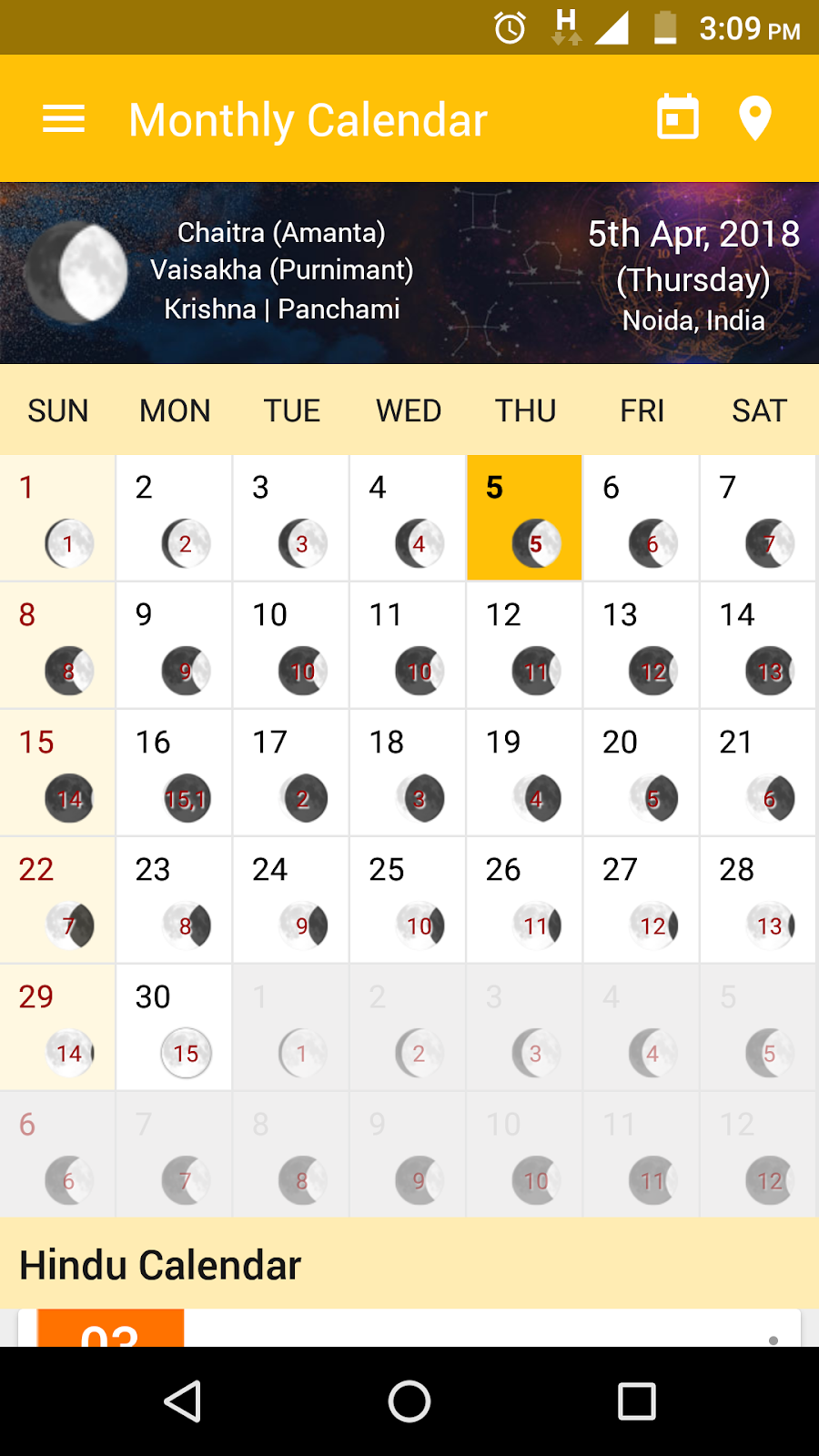 AstroSage Magazine: AstroSage Kundli App is now with Hindu Calendar