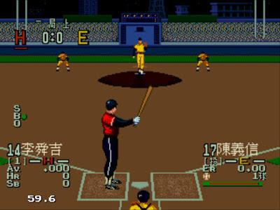 【MD】金冠軍兄弟象:世界職棒爭霸戰,見證台灣棒球歷史的遊戲!