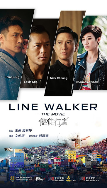 Line Walker (2016) 720 Bluray Subtitle Indonesia