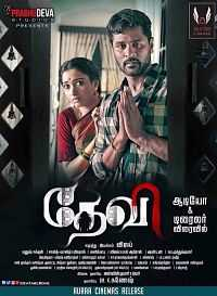 Devi 2016 Tamil Movie Download 300mb WEB-DL