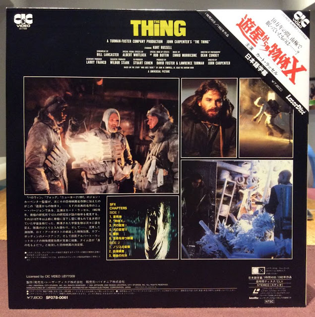 The Thing, Japanese laserdisc