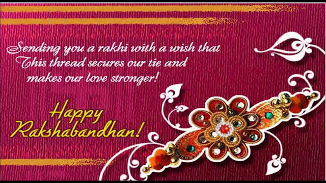 Raksha Bandhan Messages Wishes For Brother Sister In Hindi English