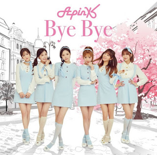 Apink-Bye-Bye-歌詞-apink-bye-bye-lyrics