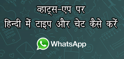 Whatsapp Status In English Hindi