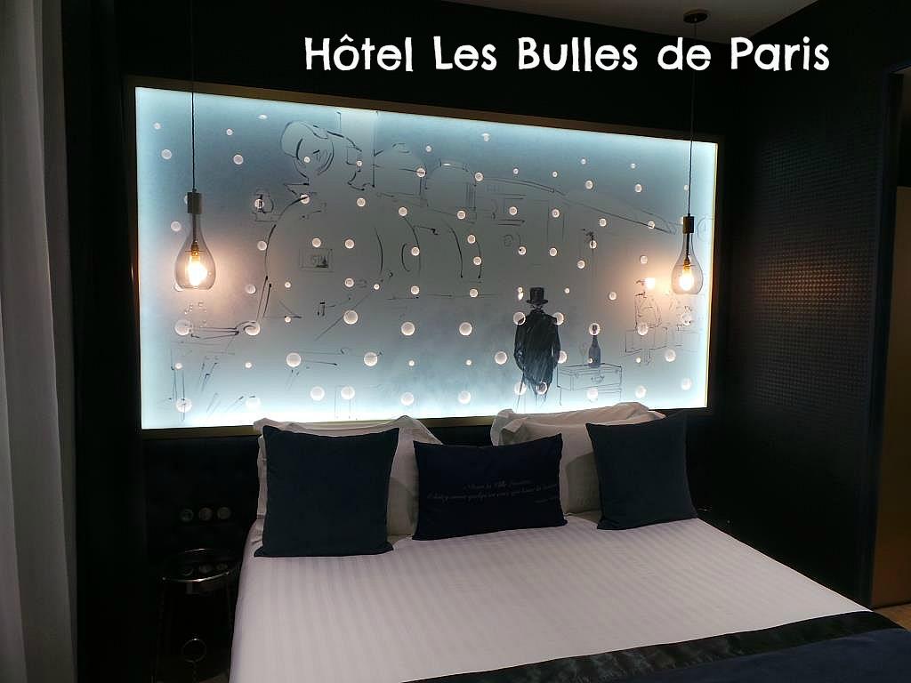 les bulles de paris un h tel p tillant la parisienne du nord. Black Bedroom Furniture Sets. Home Design Ideas