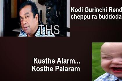 Semua Posting Tentang Love Quotes Jokes In Telugu Ada Dihalaman Ini