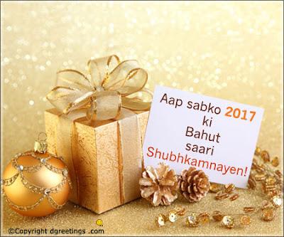 new-year-2017-wishes-messages-hindi-english-tamil-panjabi-marathi