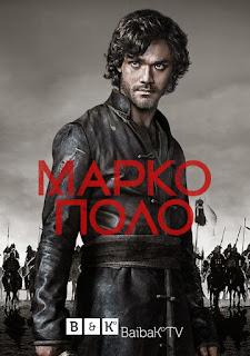 Marco Polo Temporada 1 [Mega] ()
