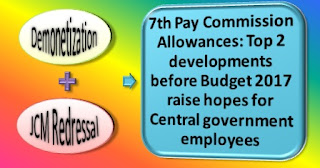 7th-cpc-allowances-news