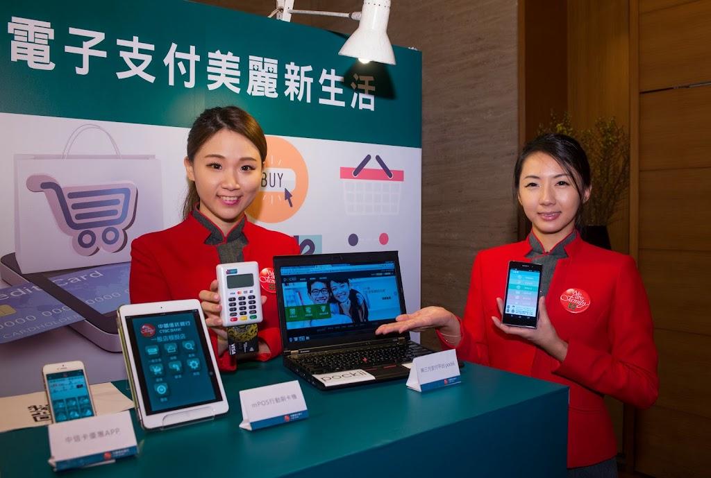 電子支付夯,中國信託三方向搶進 數位時代