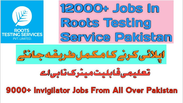 testing service jobs,roots testing services jobs 2020,roots testing service invigilator jobs 2020,jobs in roots testing service pakistan 2020,roots testing service jobs,success testing service jobs 2020,roots testing services jobs,jobs in root testing service 2020,roots testing services jobs apply from all pakistan 15000+ vacancies