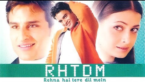 rhtdm movie