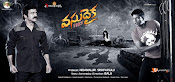 Vasudhaika 1957 Wallpapers-thumbnail-8