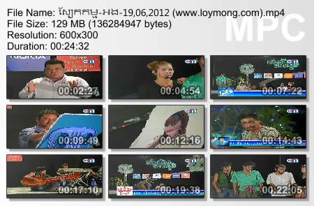 Comedy CTN - Sbek Kam (19.06.2012)