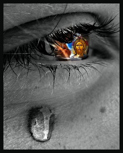 Αποτέλεσμα εικόνας για δάκρυα μετανοίας